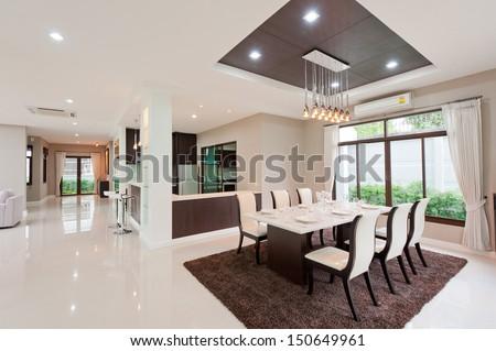 Modern dining room  #150649961