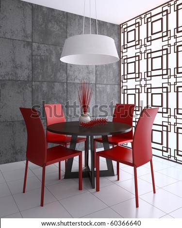Modern Dining-Room Interior. 3d Render. Stock Photo 603