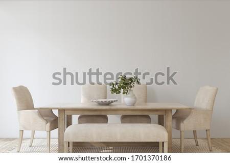 Modern dining room. Interior mockup. 3d render. Сток-фото ©