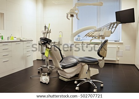 Modern European Dental Office With Furniture In Bright Colors
