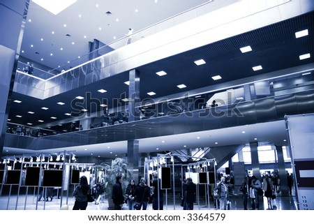 Modern exhibition center in Moscow. Blue tint.