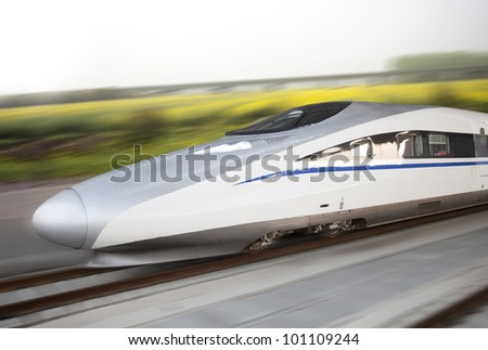 Modern high speed bullet train on track,China