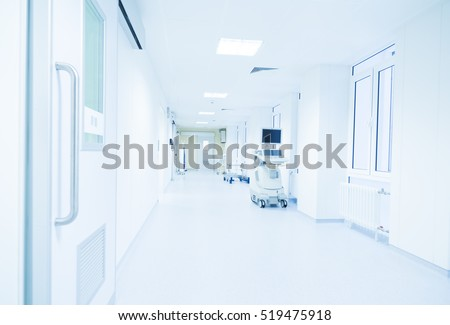 modern hospital corridor with the ultrasound machine