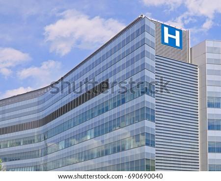 modern hospital style building
