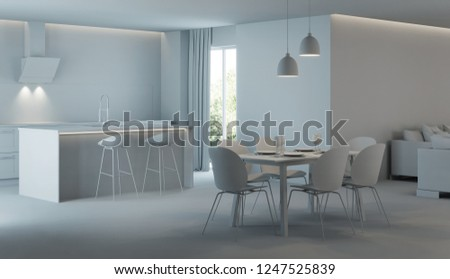 Modern house interior. Design project. Gray interior.  3D rendering. #1247525839