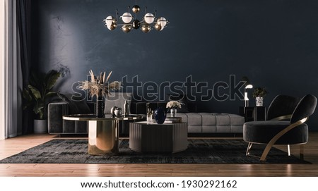 Modern interior design for home, office, interior details, upholstered furniture against the background of a dark classic wall.