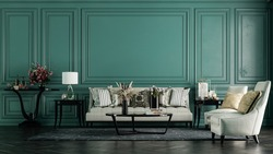 Modern interior design for home, office, interior details, upholstered furniture on the background of a dark green classic wall.