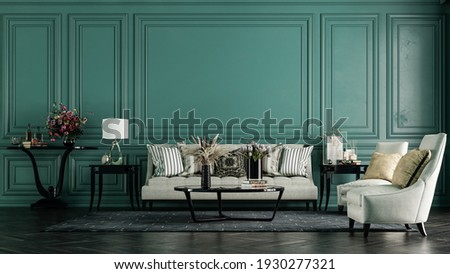 Modern interior design for home, office, interior details, upholstered furniture on the background of a dark green classic wall. Photo stock ©