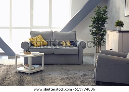 Modern interior of living room #613994036