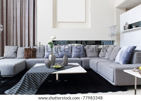 Modern interiors,living-room with the modern furniture