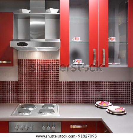 Modern kitchen, close up.