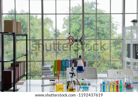 Modern laboratory building, lab equipment for chemistry analysis and research #1192437619