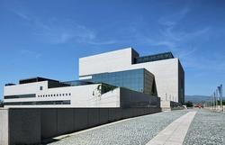Modern Library Building in Zagreb