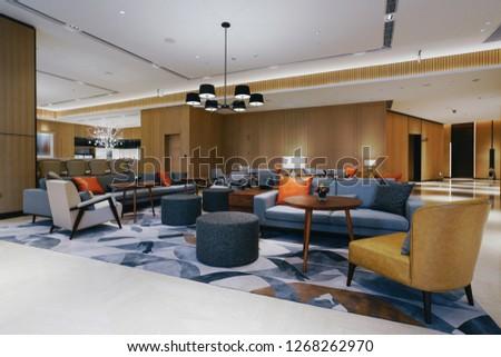 Modern lobby interior. #1268262970