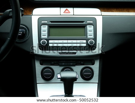 Modern luxury car interior, horizontal