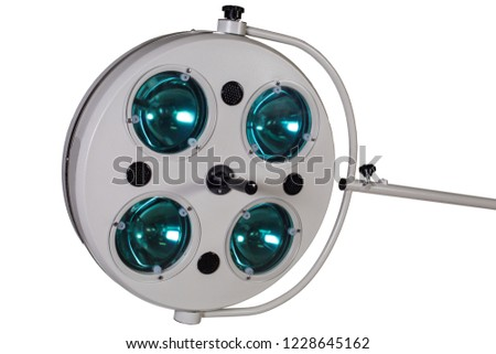 Modern medical equipment - surgery lamp in operating room isolated on white #1228645162