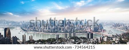 Modern metropolis skyline  #734564215