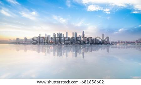 Modern metropolis skyline, Chongqing, Chin #681656602