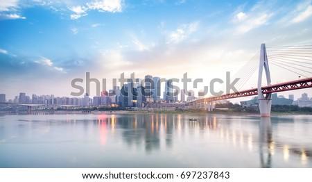Modern metropolis skyline, Chongqing, China, #697237843
