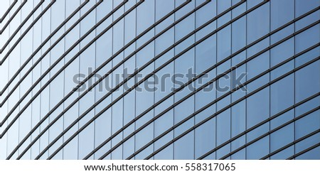 Modern office building complex, urban photography and architecture background. Horizontal size, copy space available.