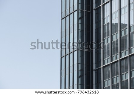 modern office building exterior #796432618