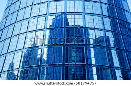 modern office building exterior reflect skyscrapers #581794957