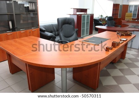 Modern office furniture