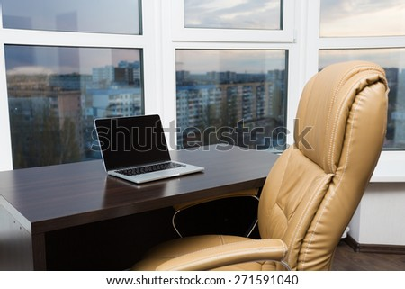 Modern office interior with panoramic windows view