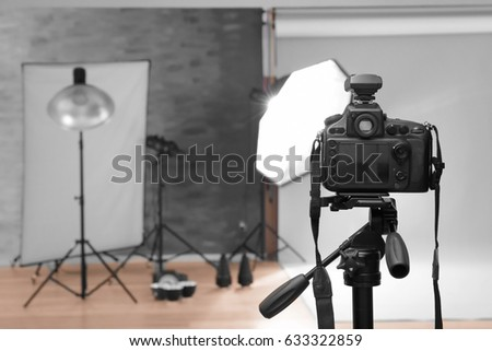 Modern photo studio with professional equipment #633322859