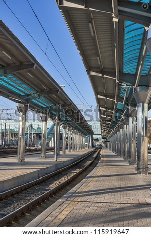 Modern railroad station platform. Donetsk, Ukraine.