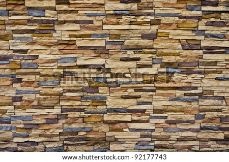 Modern rough brick texture wall