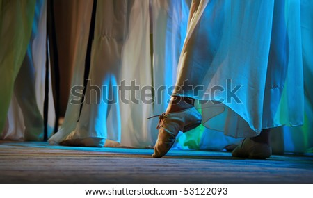 Modern russian ballet fragment with girls legs on pointes
