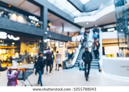 modern shopping center. blurred. out of focus. #1055788043