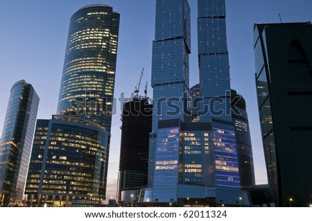 Modern skyscrapers at sunset. Moscow City. Russia