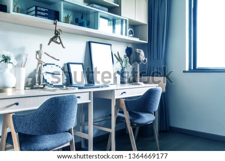 Modern study with windows, wooden bookcases and cloth chairs #1364669177
