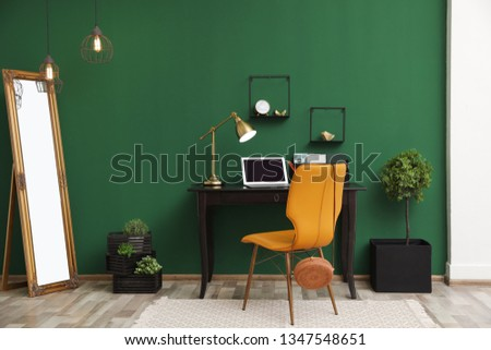Modern stylish interior of working place. Contemporary design #1347548651