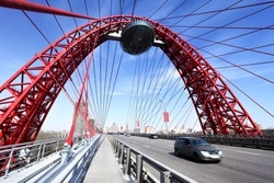 Modern suspension bridge. Moscow. Russia (Zhivopisny bridge)