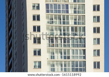 Modern typical residential high-rise buildings. New buildings.