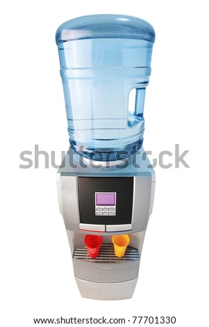 Modern water cooler on isolated on white with red and yellow plastic cups