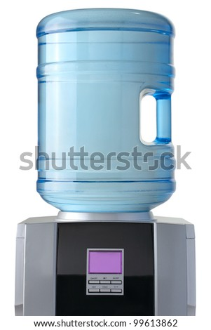 Modern water cooler on white background