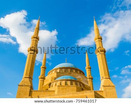 Mohammad Al-Amin Mosque in Beirut, Lebanon #759461017
