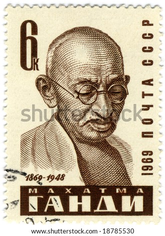 autobiography of mahatma gandhi. mahatma gandhijul Often