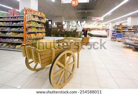 Moldova, Chisinau - April 06: Shopping center \