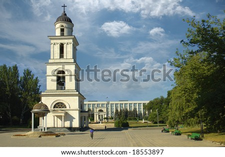 Moldova. Kishinev, bell tower in center of the city