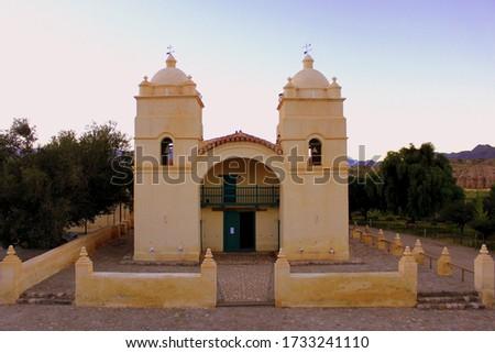 Molinos Church in Salta province, Argentina Foto stock ©