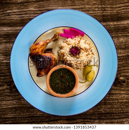 Molokhia with Chicken and Rice. Egyptian food, Arabic cuisine - Image.