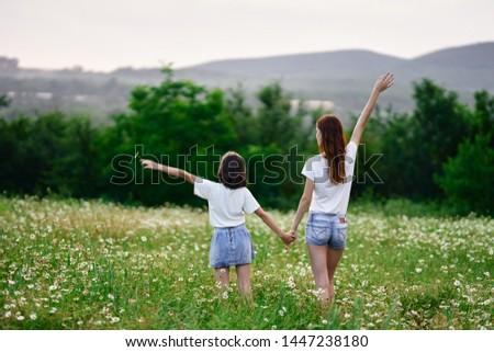 Mom and daughter fun leisure leisure joy #1447238180