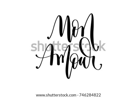 mon amour - my love in french hand lettering modern typography inscription to tourism and travel greeting card in Paris France isolated on white, brush ink calligraphy raster version illustration