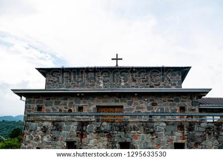 Monastery built of stones. #1295633530