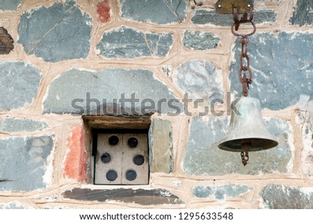 Monastery built of stones. #1295633548